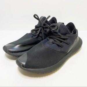 ADIDAS | Tubular Shoes